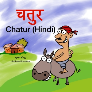 Chatur-Cover